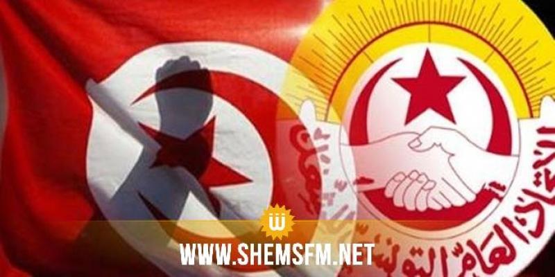 اتحاد الشغل يدعو إلى تأجيل تنقيح القانون الإنتخابي