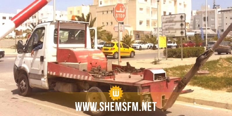 أريانة : تخصيص 10 رافعات سيارات(شنقال) في حملة لمنع التوقف والوقوف وسط مدينة