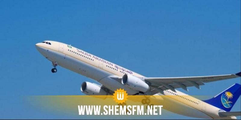 مطار تونس قرطاج: منع طاقم طائرة تابعة للخطوط الجوية السعودية من السفر