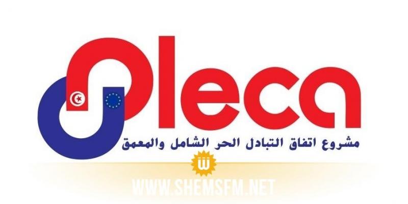 عفيف شلبي: أي حكومة تونسية لن تقبل توقيع الصيغة الحالية 'لمشروع 'الأليكا'