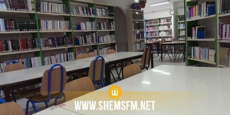 الجامعة العامة للثقافة: 'المكتبات العمومية ودور الثقافة لن تفتح أبوابها خارج التوقيت الصيفي'