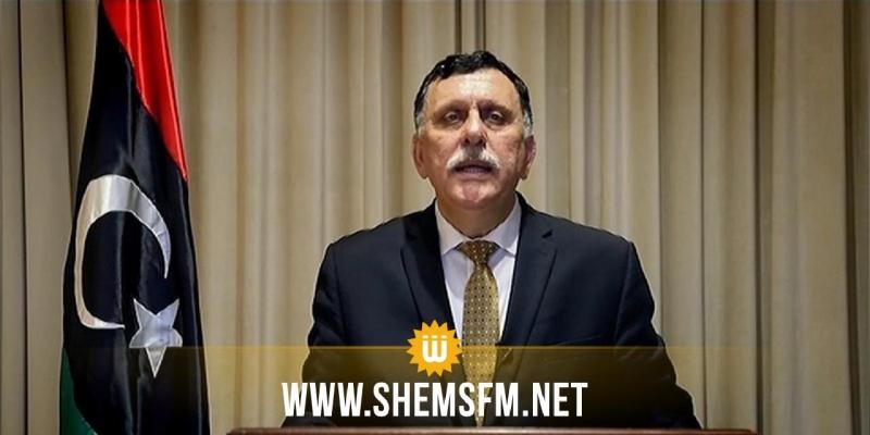 ليبيا: فائز السراج يطرح مبادرة للخروج من الأزمة