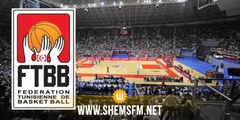 دون المرور بالتصفيات: المنتخب الوطني لكرة السلة يضمن تأهله لبطولة إفريقيا للمحلّيين
