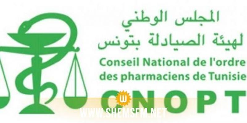 الشاذلي الفندري يطالب بتعديل الفصل 30 من مشروع قانون المسؤولية الطبية