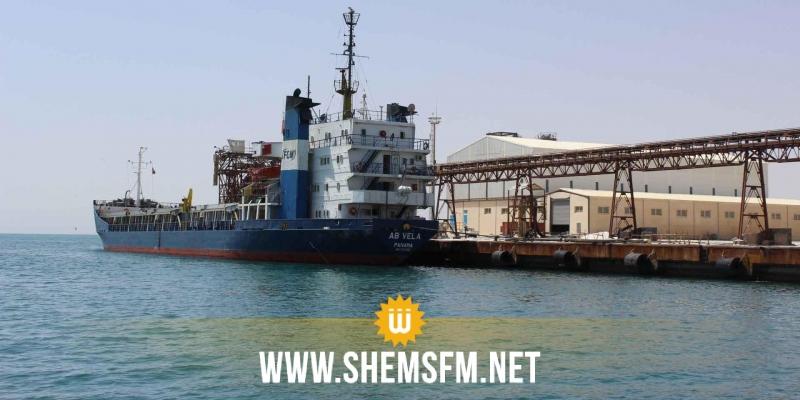 غدا الثلاثاء: قبول 74 مهاجرا بالميناء التجاري بجرجيس
