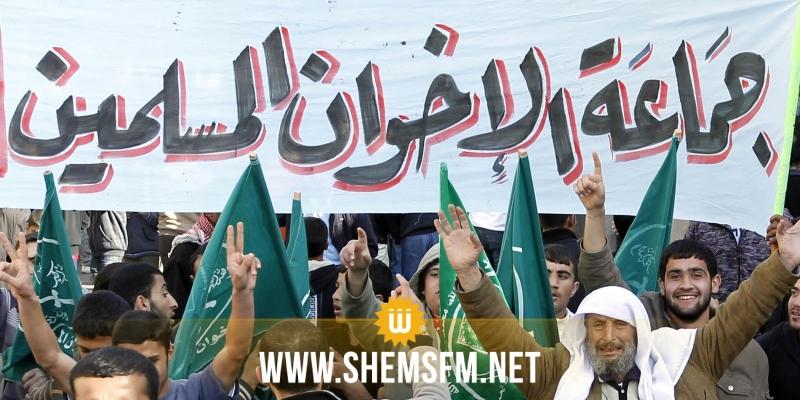جماعة الإخوان تصف وفاة مرسي ب'جريمة قتل' وتدعو لجنازة حاشدة