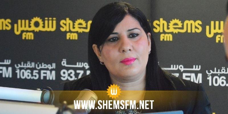 عبير موسي تحذر'الطبقة السياسية وكتلة الإخوان وكتلة حزب رئيس الحكومة من الإنقلاب على قوانين اللعبة'