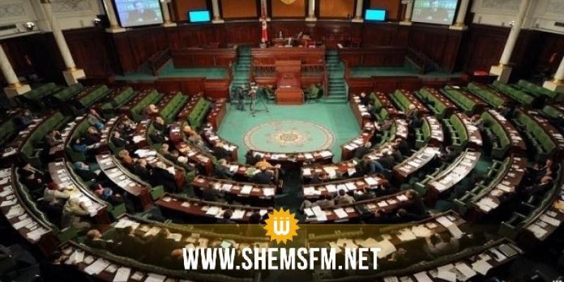 البرلمان: ادراج مشروع تنقيح القانون الانتخابي وسط استنكار كبير من عدد من النواب