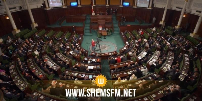 البرلمان يصادق على اتفاقية لتجنب الازدواج الضريبي ومنع التهرب الجبائي