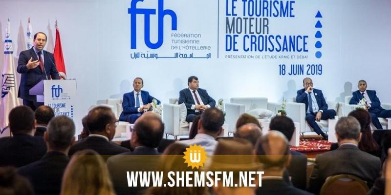 رئيس الحكومة: تونس ستستقبل 9 ملايين سائح هذا العام