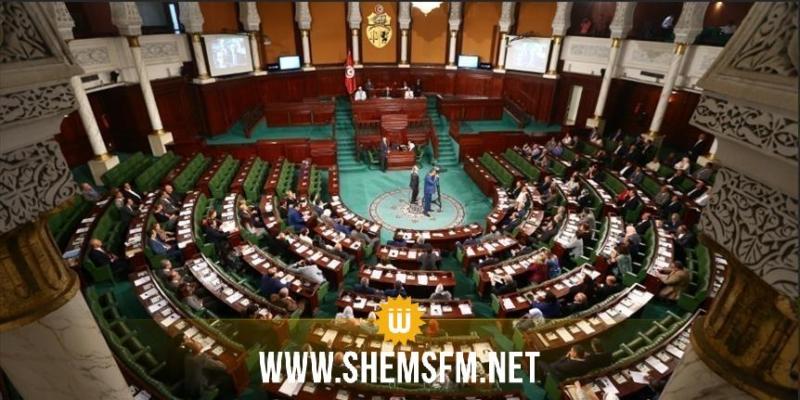 البرلمان يصادق على الفصل 1 من مشروع تنقيح القانون الانتخابي المتعلق باحتساب الحاصل الانتخابي