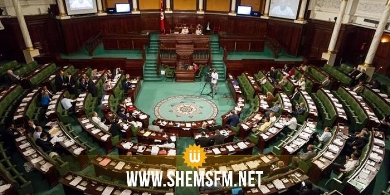 تنقيح القانون الانتخابي:المصادقة على الفصل 2 الذي يضبط عدم دخول القائمات التي تتحصل على أقل من 3% في توزيع المقاعد