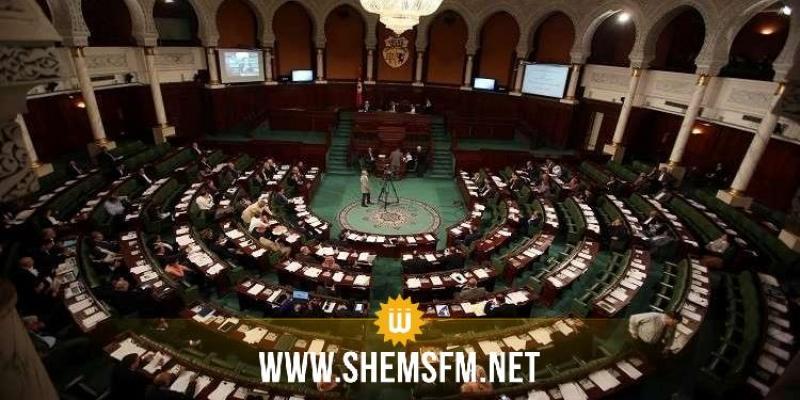 البرلمان: المصادقة على الفصل1  من تنقيح القانون الانتخابي المتعلق باحتساب الحاصل الانتخابي