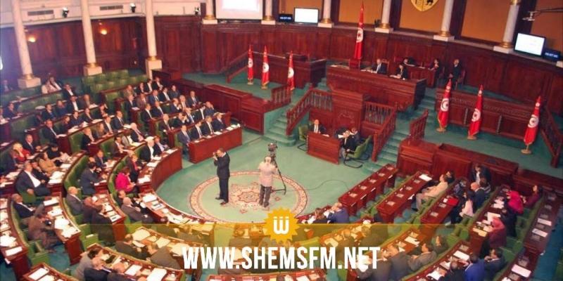 جدل بالبرلمان بخصوص مقترح الحكومة المتعلق بعدم قبول الترشحات للانتخابات التشريعية للمستفيدين من الاشهار السياسي