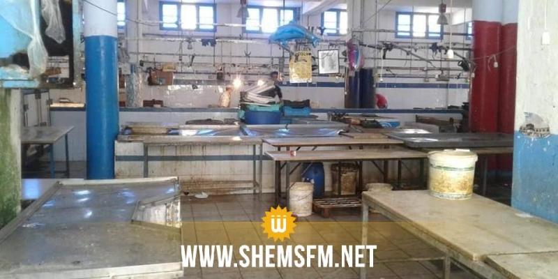 بنزرت: تجار السمك يضربون عن العمل