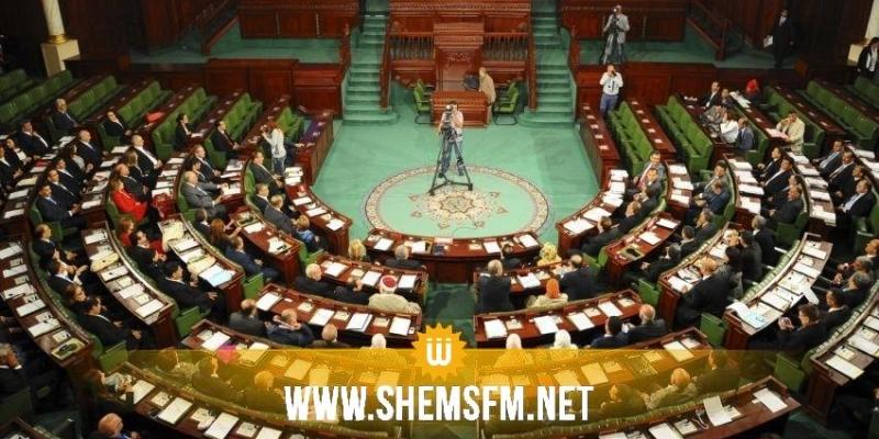 البرلمان يصادق على عدم قبول الترشحات للرئاسية من طرف المستفدين من الإشهار السياسي