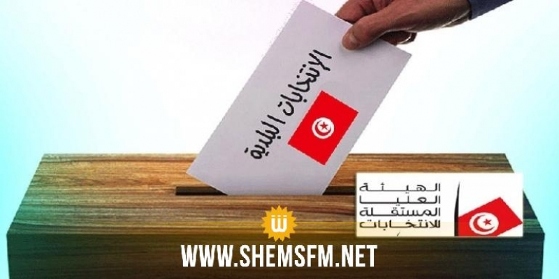 القيروان: استقالة 10 أعضاء من المجلس البلدي بالشواشي