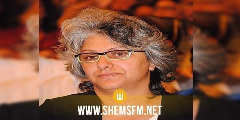 Basma Khalfaoui dément les accusations d'implication dans le meurtre de Chokri Belaid