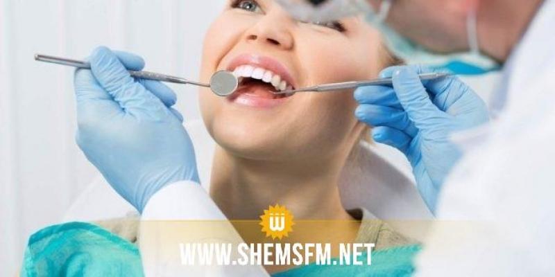 نقابة أطباء أسنان تونس تؤكد عدم اقرار أي زيادة في تعريفة طبيب الأسنان