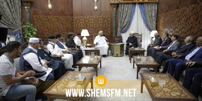 الأزهر يدعو بعض الحكومات إلى التوقف عن التدخل في الشؤون الداخلية الليبية