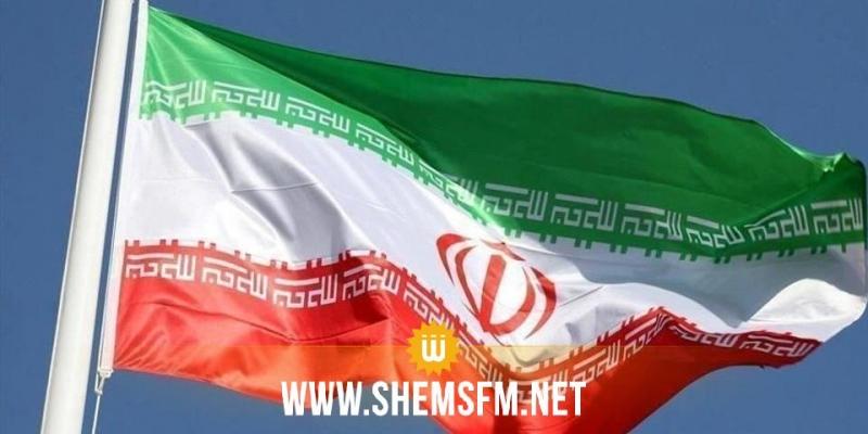 إيران تُعدم عددا من أعضاء شبكة تجسس أمريكية