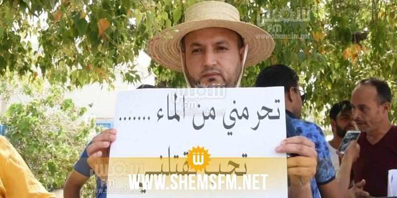 'عطشتونا': وقفة احتجاجية بقفصة للمطالبة بالحق في الماء (صور)