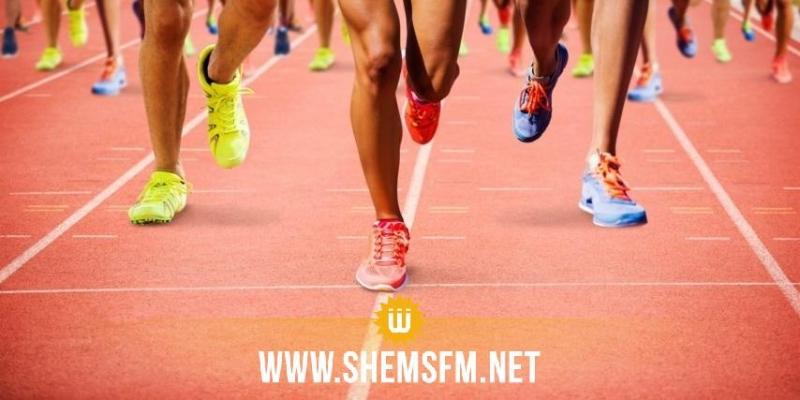 La Tunisie abrite la 7e édition du championnat arabe d'athlétisme (cadets)