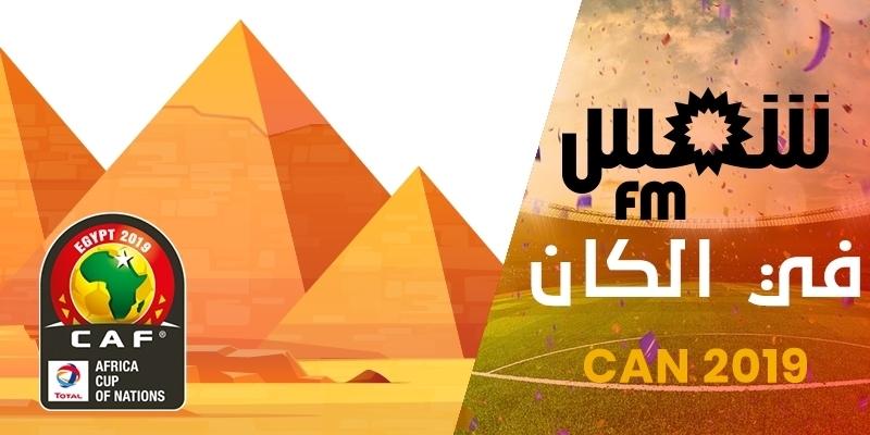 شمس أف أم في الكان: تغطية متواصلة
