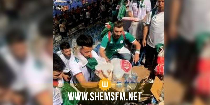 ال'كان':جمهور المنتخب الجزائري ينظف مدارج ملعب مباراته ضد كينيا بعد إنتهائها