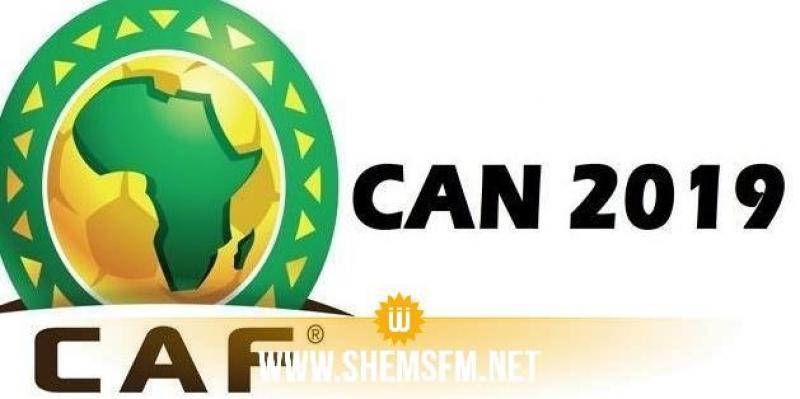 تونس - انغولا السادسة مساءً: برنامج مباريات الـ'كان' لليوم الإثنين 24 جوان