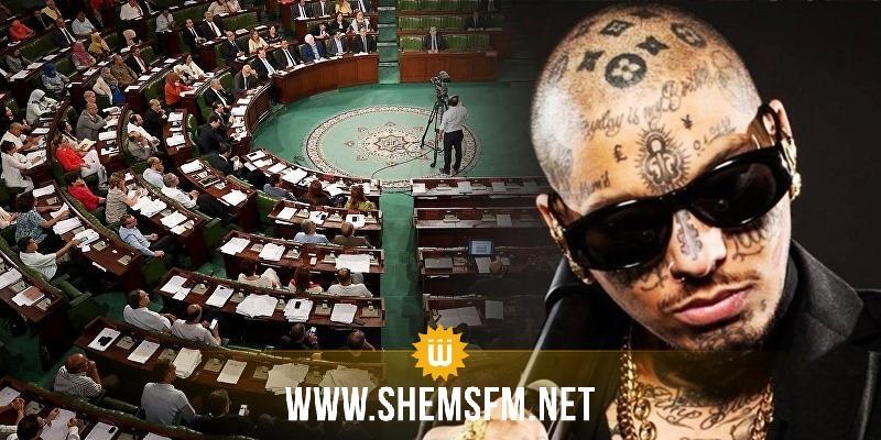 سواغ مان يستنجد بالبرلمان وعبد الرؤوف الشابي يؤكد 'حالته النفسية الصعبة'