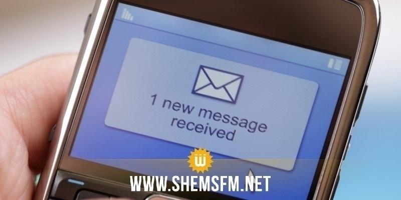 Résultats du Bac : le service SMS opérationnel à partir de mardi