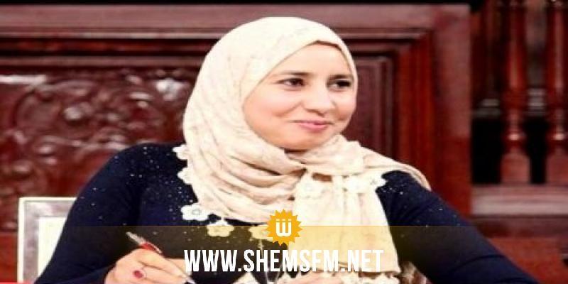 سناء المرسني: 'هـددوا زوجي وأوقفوه عن العمل بسبب مواقفي في لجنة الصناعة والطاقة'