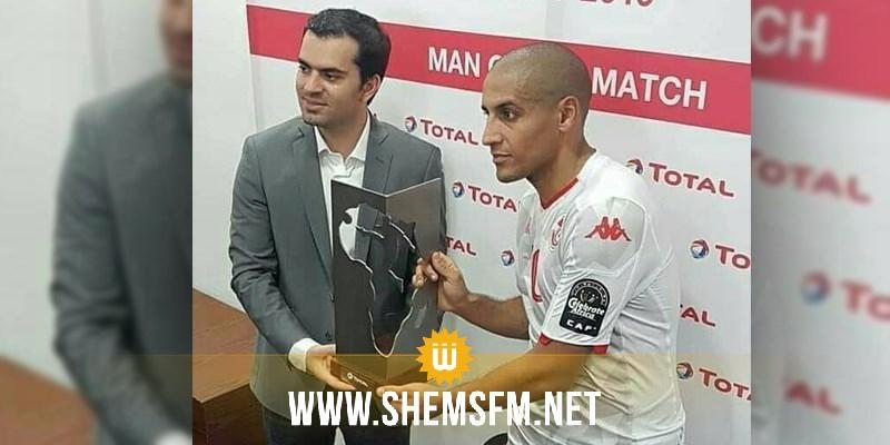 اختيار وهبي الخزري أفضل لاعب في مقابلة تونس وأنغولا