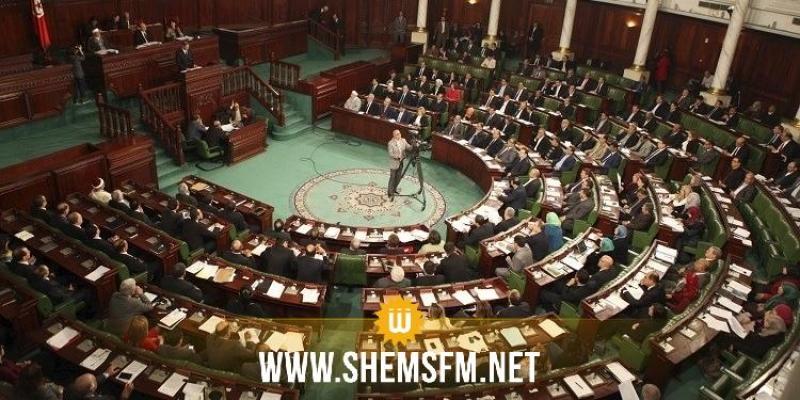 البرلمان: 51 نائبا يمضون على عريضة الطعن في دستوريّة تنقيحات القانون الإنتخابي