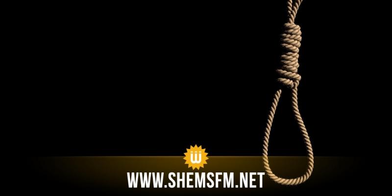 المنظمة التونسية لمناهضة التعذيب تدعو لإلغاء عقوبة الإعدام في المحاكم التونسية