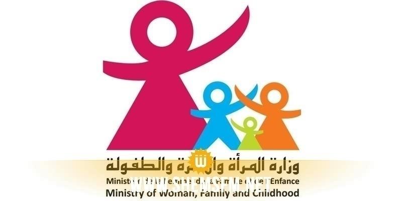 قضية الاتجار بأطفال في بن عروس: وزارة المرأة تقول إنها تتابع الملف