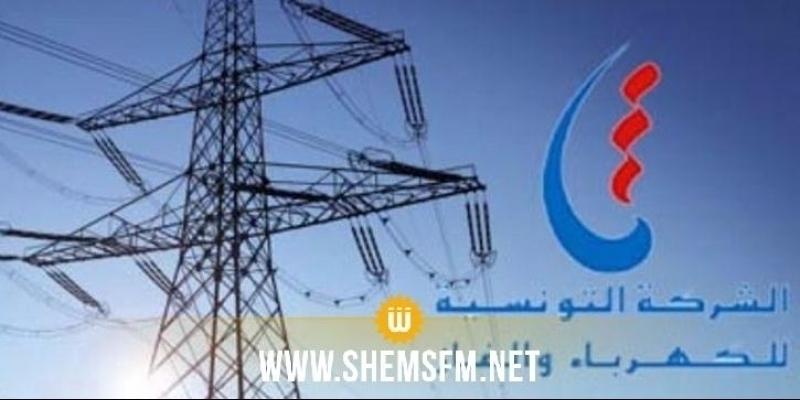 Hausse de la tarification de l'électricité et du gaz naturel variant entre 12 et 15%