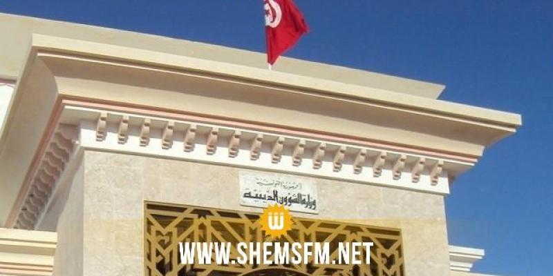 نعسان: الاعتداء على إطار مسجدي