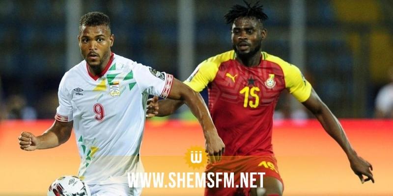 كان 2019: تعادل غانا والبنين 2-2
