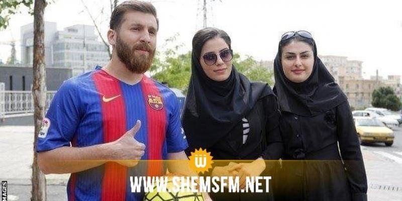 إيران: شبيه ميسي يستغل أكثر من 23 إمرأة جنسيا