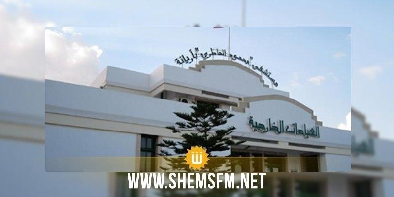 أريانة: تعرض ناظر مستشفى محمود الماطري للطعن بسكين من مريض في حالة سكر