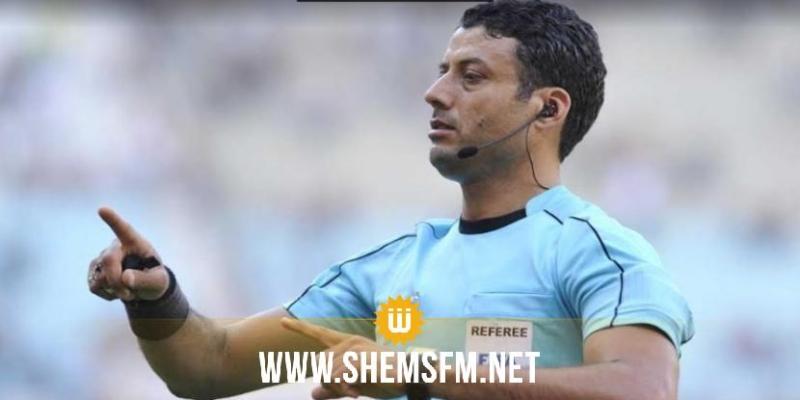 ال'كان':مباراة غانا البنين بإداراة الحكم التونسي السرايري تجلب الأنظار