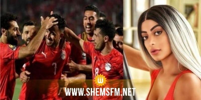 لاعب المنتخب المصري عمرو وردة يرد على إتهامه بالتحرش 'البنت وحشة قوي'