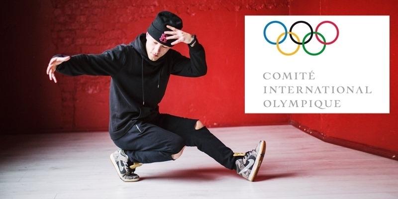 رسميا: البريك دانس رياضة أولمبية في أولمبياد فرنسا 2024