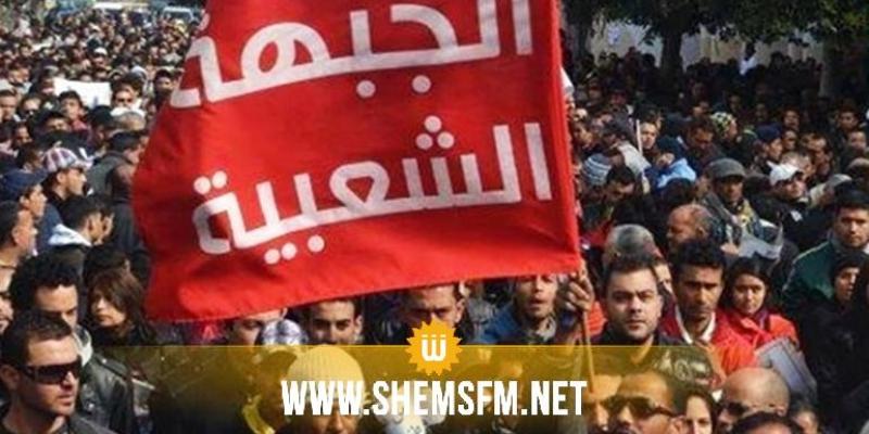 الحبيب خضر يؤكد فقدان كتلة الجبهة الشعبية المنحلة لعضويتها داخل مكتب البرلمان