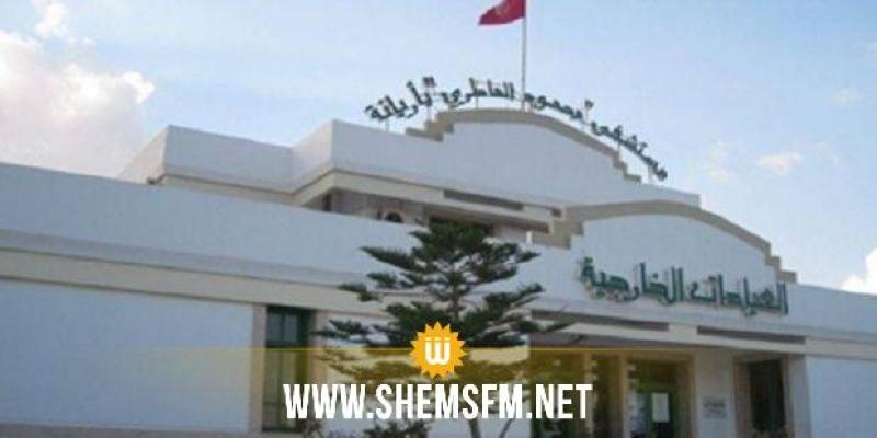 التعرّف على هويّة المعتدي على موظّفين بمستشفى محمود الماطري بأريانة