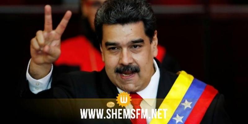 فنزويلا: إحـباط محاولة انقلاب ومخطط لاغتيال مادورو