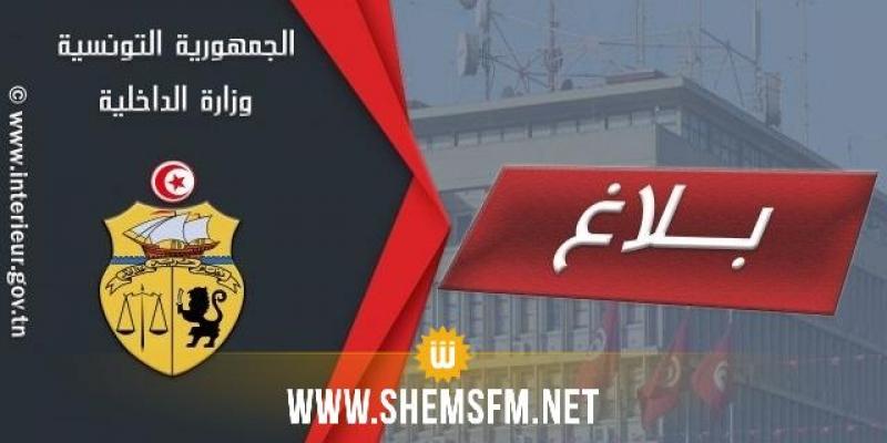 MI : deuxième explosion kamikaze près du siège de la police judiciaire à Tunis