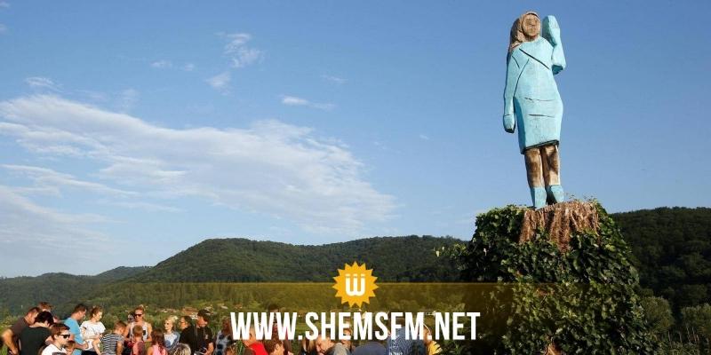 تمثال ميلانيا ترامب 'السنفورة' يثير السخرية